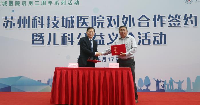苏州大学药学院镇学初院长与我院院长连斌签订共建药物临床研究中心协议.jpg
