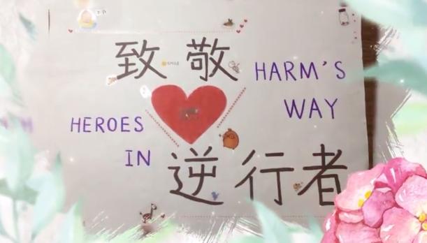 学习强国:苏州高新区:红领巾用漫画记录白衣天使抗疫日常