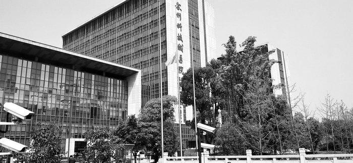 举国哀悼|苏州科技城医院医务人员静立默哀
