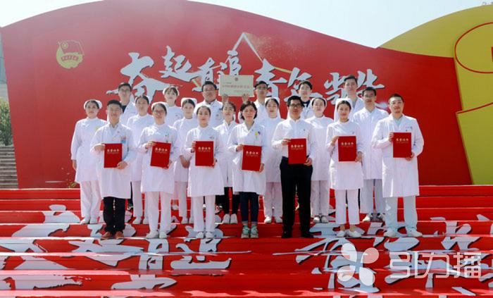 """苏报集团(引力播):苏州科技城医院荣获""""中国医院科学抗疫先进保障团队""""称号2.png"""