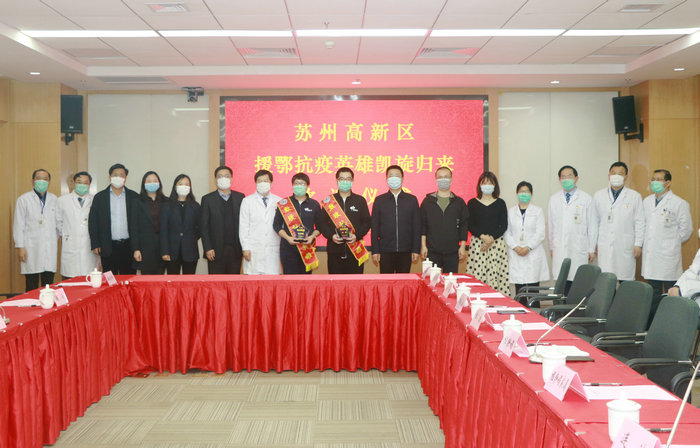 """喜讯!我院荣获""""中国医院科学抗疫先进保障团队""""称号2.png"""