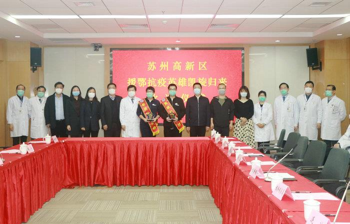 """新苏网:苏州科技城医院荣获""""中国医院科学抗疫先进保障团队""""称号2.jpg"""