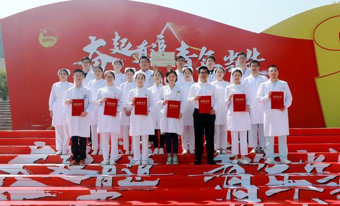 """新苏网:苏州科技城医院荣获""""中国医院科学抗疫先进保障团队""""称号3.jpg"""