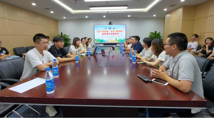 2021两湖(太湖-阳澄湖)医务青年交流论坛举行